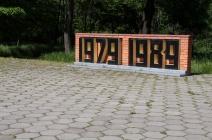 IMGP4926